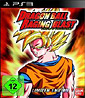 Dragon Ball: Raging Blast - Limited Edition