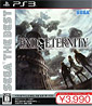End of Eternity - Sega the Best Edition (JP Import)