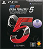 Gran Turismo 5 - Collector's Edition´