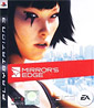 Mirror's Edge (HK Import)