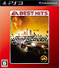 Need for Speed: Undercover - EA Best Hits Edition (JP Import)