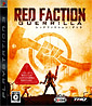 Red Faction: Guerrilla (JP Import)