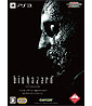 Resident Evil HD Remaster - Collector's Edition (JP Import)