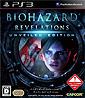 Resident Evil: Revelations - Unveiled Edition (JP Import)