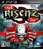 Risen 2: Dark Waters (JP Import)