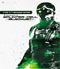 Splinter Cell: Blacklist - The 5th Freedom Edition