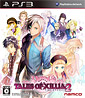 Tales of Xillia 2 (JP Import)