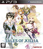 Tales of Xillia (HK Import)´