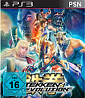 Tekken Revolution (PSN)