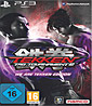 Tekken Tag Tournament 2 - We are TEKKEN Collector's Edition
