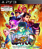 Ultra Street Fighter IV (JP Import)