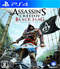Assassin's Creed IV: Black Flag (JP Import)´