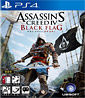 Assassin's Creed IV: Black Flag (KR Import)´