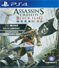Assassin's Creed IV: Black Flag (SG Import)´