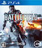 Battlefield 4 (JP Import)´