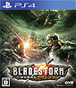 Bladestorm: Nightmare (JP Import)´