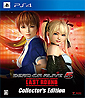 Dead or Alive 5: Last Round - Collector's Edition (JP Import)