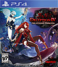 Deception IV: The Nightmare Princess (US Import)
