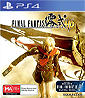 Final Fantasy Type-0 HD (AU Import)