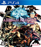 Final Fantasy XIV: Shinsei Eorzea (JP Import)