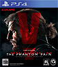 Metal Gear Solid V: The Phantom Pain - Special Edition (JP Import)