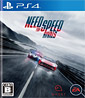 Need for Speed: Rivals (JP Import)