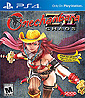 Onechanbara Z2: Chaos - Banana Split Limited Edition (US Import)
