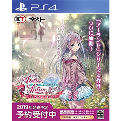 atelier-lulua-the-alchemist-of-arland-jp-import-ps4.jpg