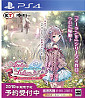 Atelier Lulua: The Alchemist of Arland (JP Import)´