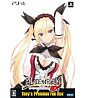 Blade Arcus from Shining EX Tony's Premium Fan Box (JP Import)´