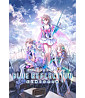 Blue Reflection Special Collection Box (JP Import)´