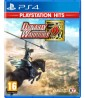 Dynasty Warriors 9 (Playstation Hits) (PEGI)