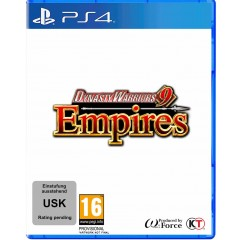 dynasty_warriors_9_empires_v1_ps4.jpg