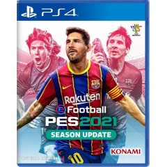 efootball_pes_2021_season_update_v1_ps4.jpg