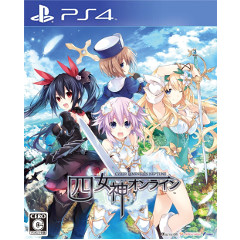 Four Goddesses Online: Cyber Dimension Neptune (JP Import)