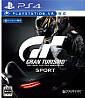 Gran Turismo Sport Limited Edition (JP Import)