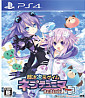 hyperdimension-neptune-rebirth-1-plus-jp-import-ps4_klein.jpg