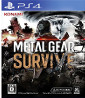 Metal Gear Survive (JP Import)