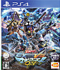 mobile-suit-gundam-extreme-vs-maxi-boost-on-jp-import-ps4_klein.jpg