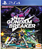 new-gundam-breaker-jp-import-ps4_klein.jpg