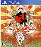 Okami HD (JP Import)