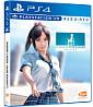 Summer Lesson: Hikari Miyamoto (PlayStation VR) (ASIA Import)