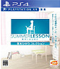 Summer Lesson Miyamoto Hikari Collection (PlayStation VR) (JP Import)