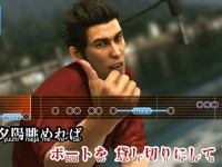 yakuza-6-the-song-of-life-essence-of-art-edition-ps4-review-004.jpg