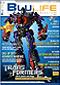 Blulife Magazin 04/2014